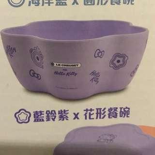 紫色台灣限量版7仔法國風造型餐碗,竹纖維