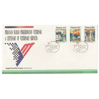 1994 A Centenary of Veterinary Services and Animal Industry in Malaysia FDC SG#536-538 sf