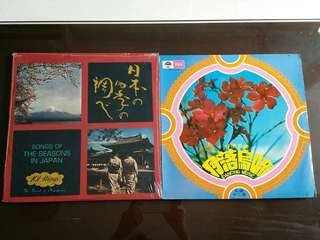 CHARLES BAND ● RICHARD MULLER - LAMPERTZ ● SHINICHI YUIZE 獎勵大戰 ● 在日本四季的基調中 vol.12 / song of the seasons in japan (the sound of magnificence) ( buy 1 get 1 free )  vinyl record
