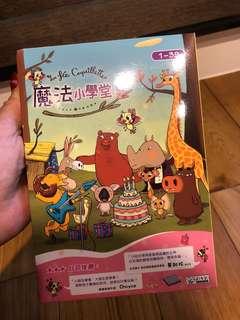 魔法小學堂 1~39集 3DVD