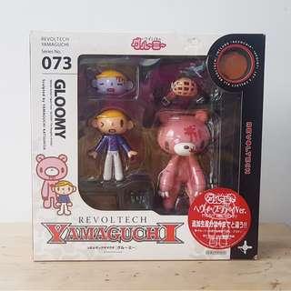 Revoltech Yamaguchi Gloomy Bear No.073
