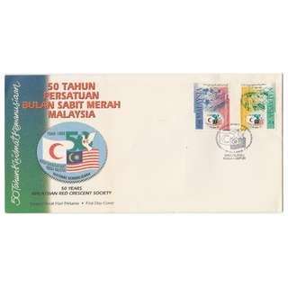 1998 50th Anniversary of Malaysian Red Crescent Society FDC SG#683-684 sf