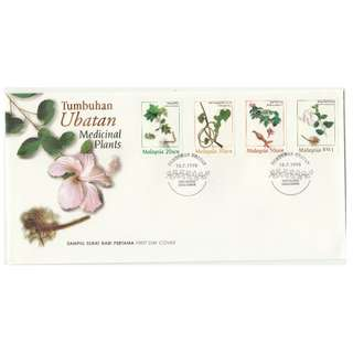 1998 Medicinal Plants of Malaysia FDC SG#689-692 sf