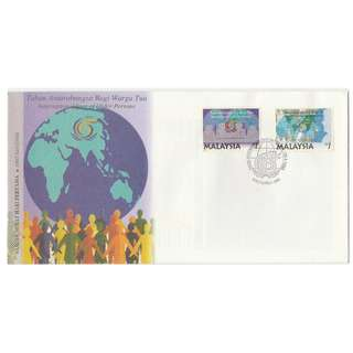 Malaysia 1999 International Year of Older Persons FDC SG#717-718 sf
