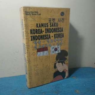 Kamus Saku Bahasa Korea-Indonesia