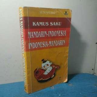 Kamus Saku Bahasa Mandarin-Indonesia