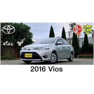 豐田Toyota Vios 一手車、二手車、中古車、代步車、全額貸款、實車實價、分期低月付、零頭款、免保人