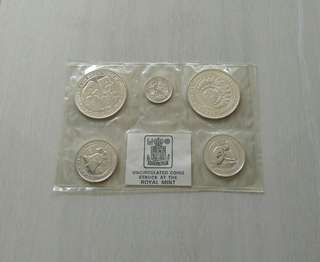 Nicaragua 1975 Earthquake Relief Issue 5-Coin Silver BU Set Struck At Royal Mint In Case With COA