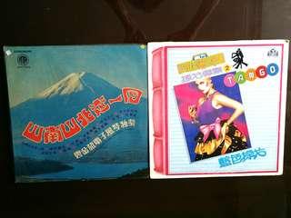ORIENTAL POL MARIA ORCHESTRA ● RICHARD HOON 東方波爾瑪麗亞樂團 ● 雲金發電子風琴獨奏 TANGO vo.2 ~ and his yamaha organ . ( buy 1 get 1 free )  vinyl record