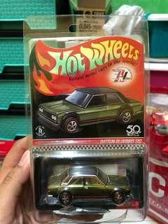 Hot Wheel RLC Membership Kit Datsun Bluebird 510 Hotwheels