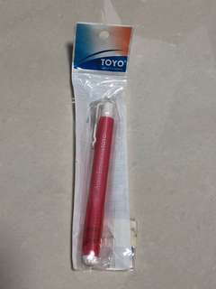 Toyo Auto Eraser