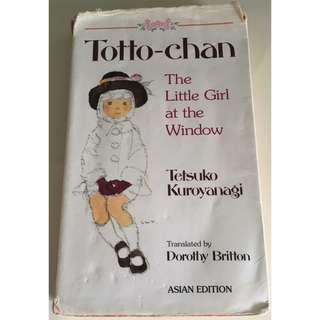 Totto-Chan Book