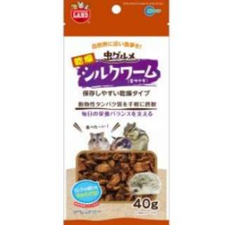 ML167 Dried silkworm pupae for small animals 40g
