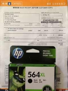 HP 564XL 打印機油墨