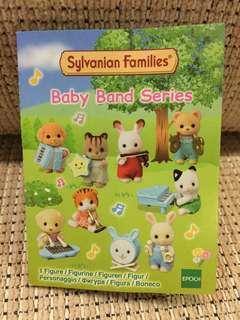 Sylvanian Families Baby Band Series Figure Figurine Blindbag