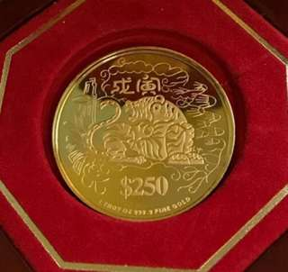 Zodiac Tiger Gold Coin - Gold 999 (limited edition)