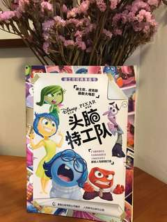 Disney•Pixar Inside out (头脑特工队)