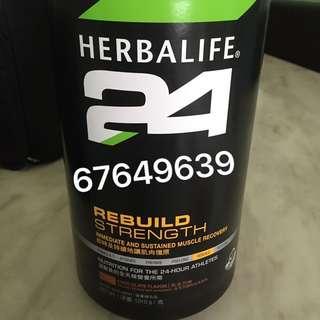 Herbalife Rebuild 健身產品