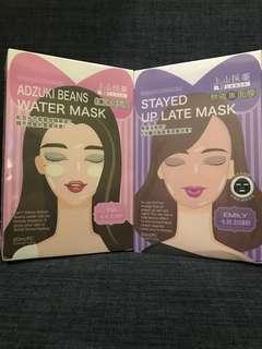 Tsaio Face Mask