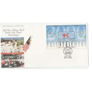 Malaysia 1999 International Red Cross / Red Crescent Millennium Year 2000 - Souvenir Cover FDC (pre-stamp cover) sf