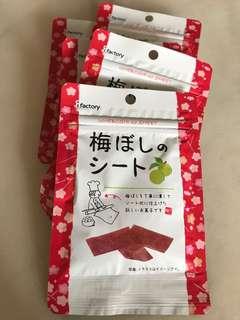 🚚 日本ifactory 梅子片