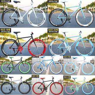 Fixie basic casual bicycle