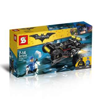 SY™ 1010 The Batman Movie The Bat-Dune Buggy