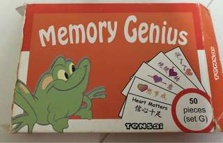 Shichida memory genius set G
