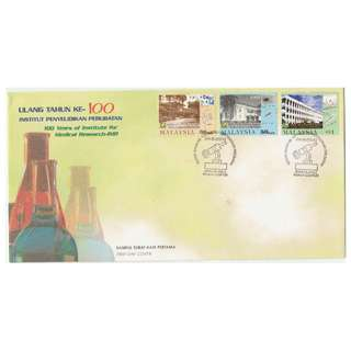 Malaysia 2000 100 Years of Institute for Medical Research FDC SG#919-921 sf