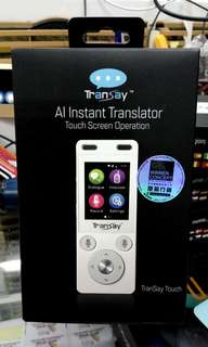 Transay touch 2代