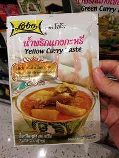 泰國超市 黃咖喱