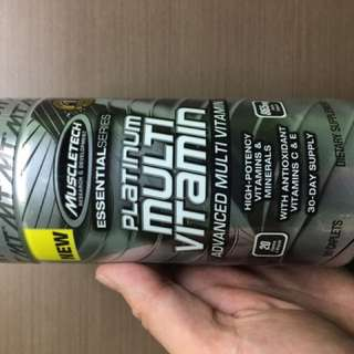 Muscletech Multi-Vitamin