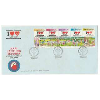 Malaysia 2000 World Heart Day FDC SG#940-943 sf
