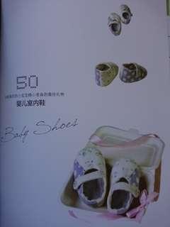 午後的手作時光:50款亞麻╳棉布雜貨小物 書  Book Sewing in the afternoon - baby shoes, toys, ladies bags