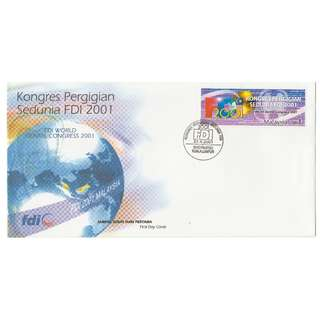 Malaysia 2001 19th Asian-Pacific Dental Congress FDC SG#1037 sf