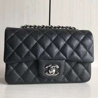 Chanel Classic Rectangular Mini Flap Silver Quilted
