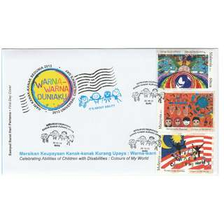 Malaysia 2013 Celebrating Abilities of Children with Disabilities, Colours of My World FDC SG#1978-1980 (with brailles embossed on stamps) sf