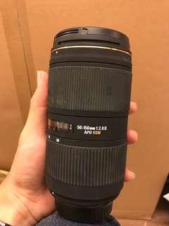 Sigma 50-150mm F2.8 II EX APO DC HSM Lens (Nikon)