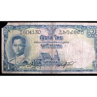 1955年泰國銀行泰皇拉瑪九世像國會大樓1銖鈔票