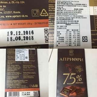 BK 75%巧克力