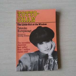 Totto Chan Vintage Edition by Tetsuko Kuroyanagi Japanese best seller