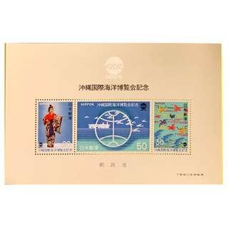 琉球群島紀念郵票全新