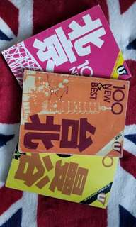台北 曼谷 北京 旅遊書