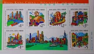 香港新加坡聯合發行旅遊郵票小全張