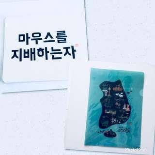 BN Korean Stationery