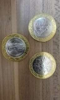 2015俄羅斯衛國戰爭勝利70週年雙色紀念幣