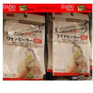 Japan Quality - Serutan Slicer Parutan Kol ukuran lebar besar