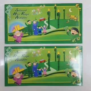 Angpow Packet Sampul Duit Raya Sharp Electronics