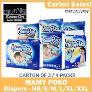 [MamyPoko] MAMY POKO EXTRA DRY DIAPERS / PANTS CARTON SALE (Free delivery)