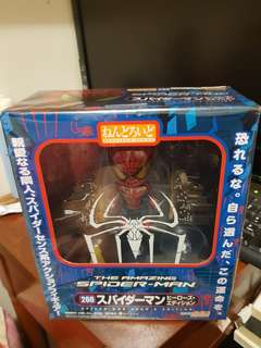 Nendoroid #260 - Spider-Man : Hero's Edition